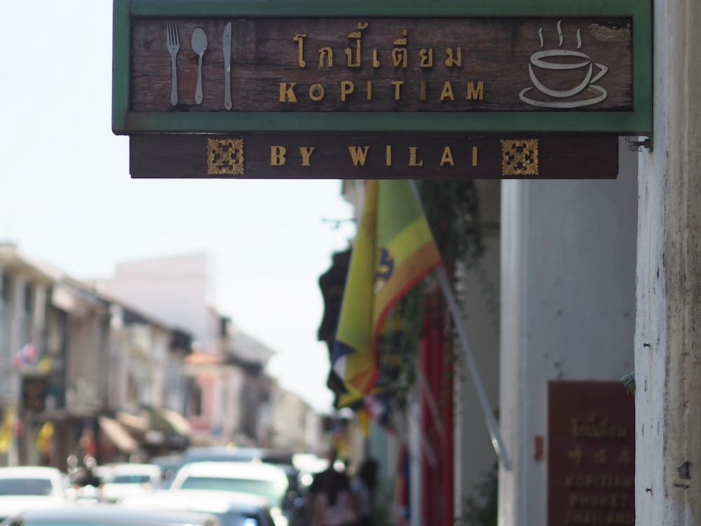 Kopitiam By Wilai Restaurant sign