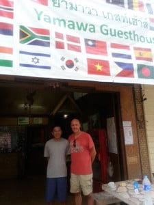 Yamawa Guest House