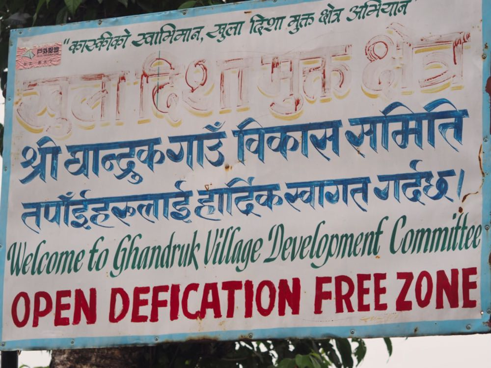 Sign at entrance to Ghandruk
