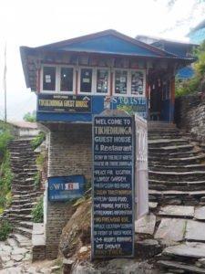 Tikhedunga Guest House, Tikhedunga